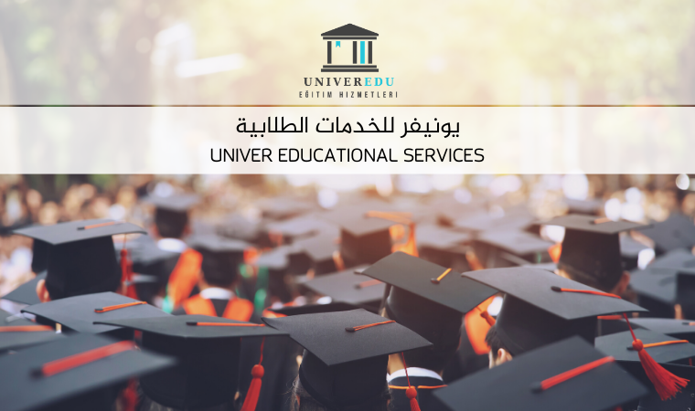 UNIVER EDUCATIONAL SERVICES
